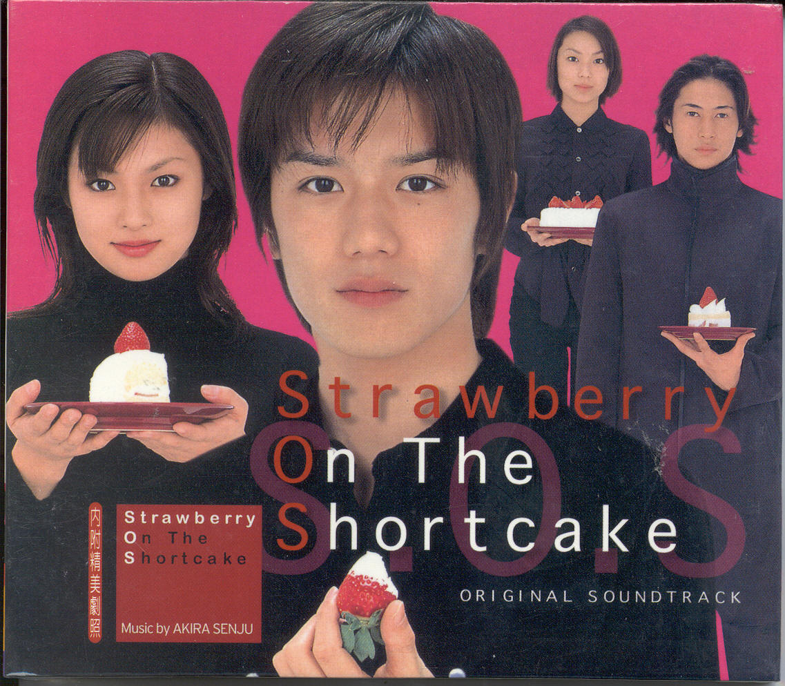 O O Jane Jana New Version Song Download: Strawberry On The Shortcake